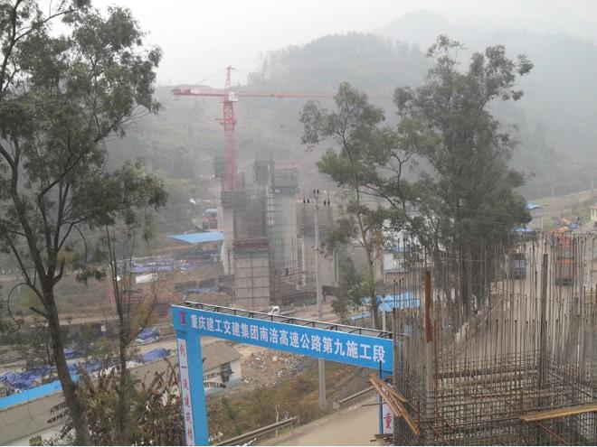 南涪(fu)路LJ9��